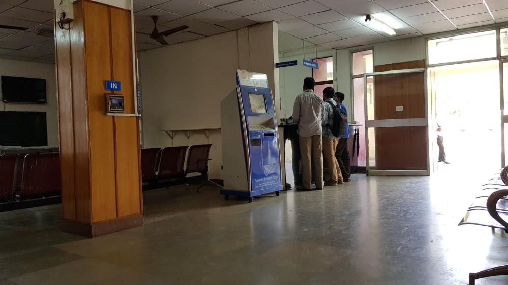 Sree Chitra Reception Counter.jpg